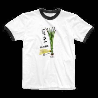 ばんやのにらーマン② Ringer T-shirts