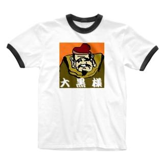 大黒様 Ringer T-shirts