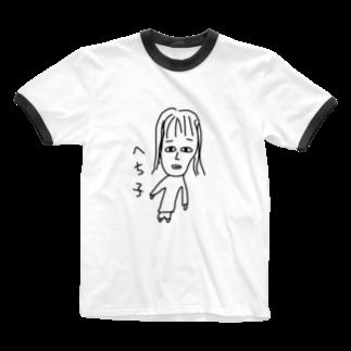 よく寝る人のへち子 Ringer T-shirts