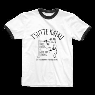 ワカボンドの釣ってカエル Ringer T-shirts
