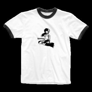 bite him!のベア1 Ringer T-shirts
