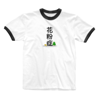 つきしょっぷの花粉症 Ringer T-shirts