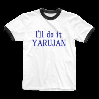 アメリカンベースのやるじゃん I'll do it Ringer T-shirts