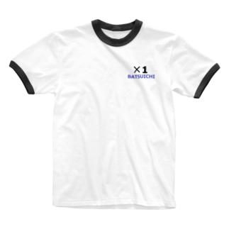 バツイチ Ringer T-shirts