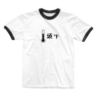 頭℉(頭おかしい・略してあたまかし)黒 Ringer T-shirts