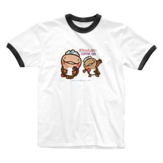邑南町ゆるキャラ:オオナン・ショウ 石見弁Ver『きちゃんさい』 Ringer T-shirts