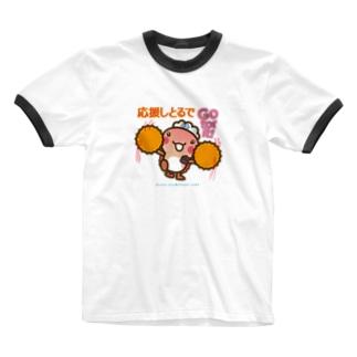 邑南町ゆるキャラ:オオナン・ショウ 石見弁Ver『応援しとるで』 Ringer T-shirts