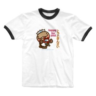 邑南町ゆるキャラ:オオナン・ショウ 石見弁Ver『とっときんさい』 Ringer T-shirts