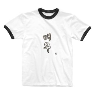俳優(ハングルのみ) Ringer T-shirts