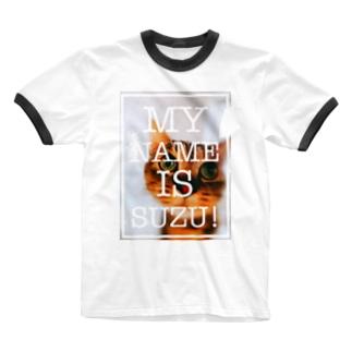 私の名前は、すず!グッズ Ringer T-shirts
