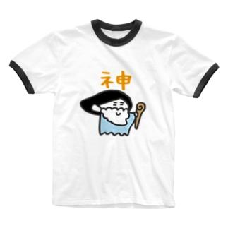 神 Ringer T-shirts