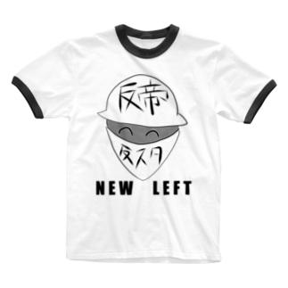 Subjectの過激派革命戦士「反帝反スタくん」 Ringer T-shirts
