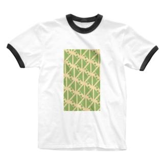 サーヴィエ行進曲 若竹 Ringer T-shirts