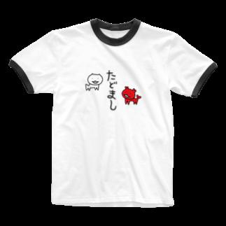 由伊つれづれアートの田所さんと真島さん Ringer T-shirts