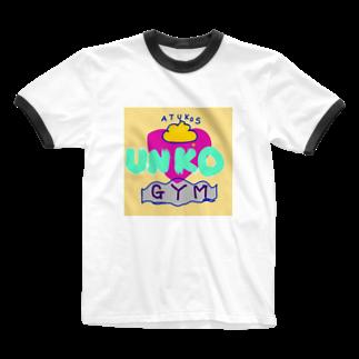 おじじなるらぶの💩あつこS UNKO GYM💘 Ringer T-shirts