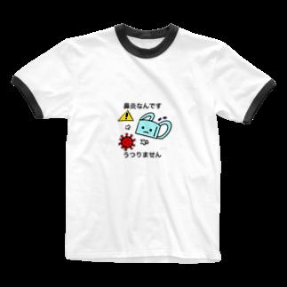 キャラ生み製造機のコロナウィルスと間違えないで Ringer T-shirts