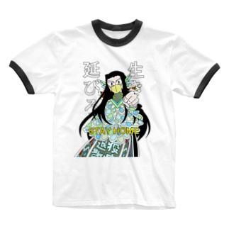 アマビエセーラさん背景透過版服色々 Ringer T-shirts