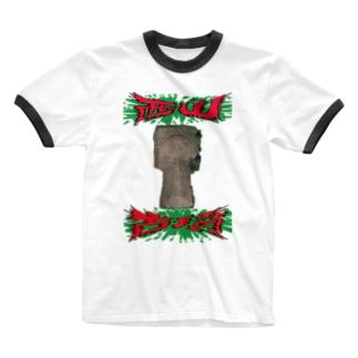 安里アンリの古墳グッズ屋さんの西山古墳 Ringer T-shirts