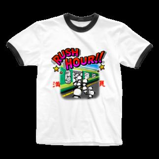 しゅりんぷぅ2番館の満員ラッシュアワー Ringer T-shirts