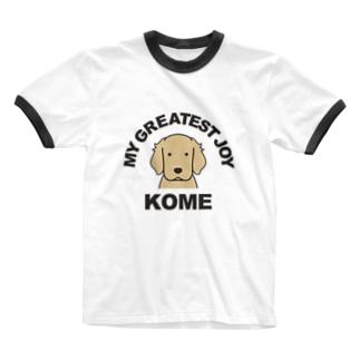 おなまえefrinmanのサンプル(コメ) Ringer T-shirts