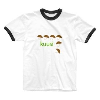 フィンランド語の6 Ringer T-shirts