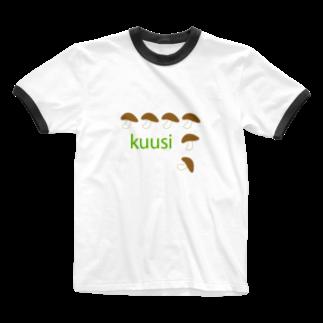 ユリ・キルペライネンのフィンランド語の6 Ringer T-shirts