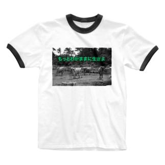 もっとわがままに生きよ Ringer T-shirts