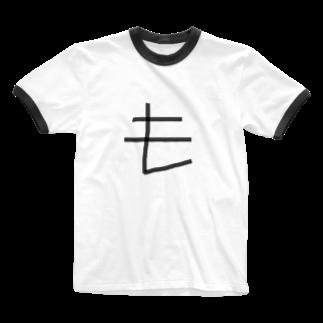 能登 英輔の能登が描いたエレキのサインTシャツ Ringer T-shirts