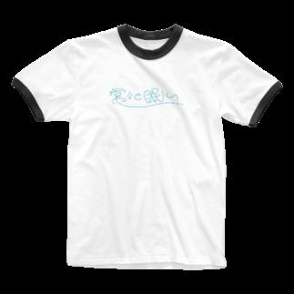 Rの常に眠い Ringer T-shirts
