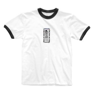 牛丼サイコー Ringer T-shirts
