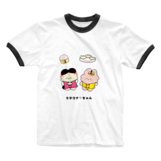 うサウナ♡ちゃん(うサウナチャイナフレンズ) Ringer T-shirts