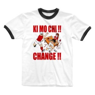 マインドセットT Ringer T-shirts
