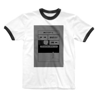 道をつくるゲーム Ringer T-shirts