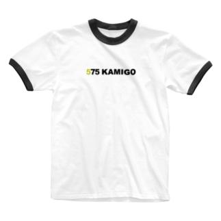 Kamigo Ringer T-shirts