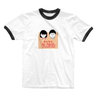 みんなの乳酸菌 Ringer T-shirts
