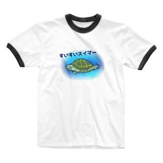 でふぉるめカメヤマ Ringer T-shirts