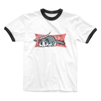 おこってるんにゃで! Ringer T-shirts