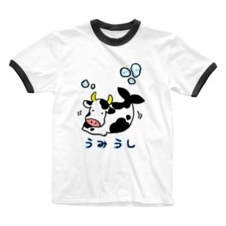 モーモーうみうし Ringer T-shirts