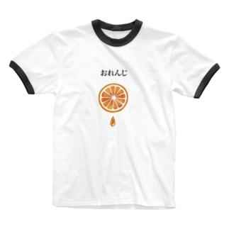 おれんじ Ringer T-shirts