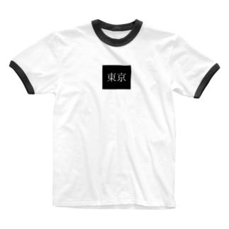 東京 Ringer T-shirts