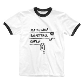 MBGs Ringer T-shirts