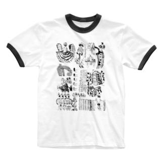 居留守5 Ringer T-shirts