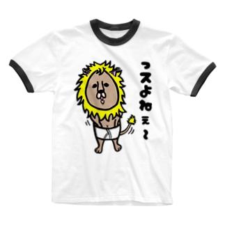 🦁ちゃらいおん(テキトーレスポンス) Ringer T-shirts
