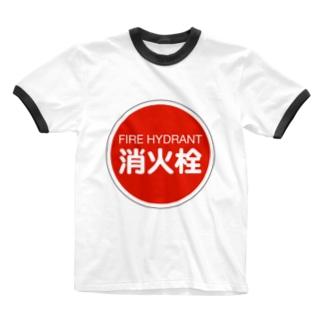 消火栓 Ringer T-shirts