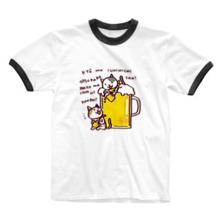 1日頑張ったからまずは乾杯! Ringer T-shirts