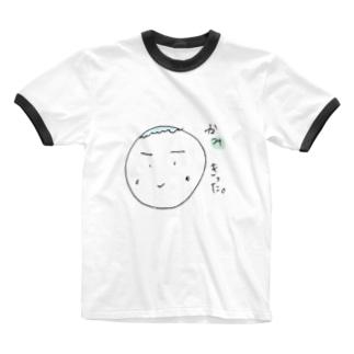 美容院ツキイチ。(ロゴなし) Ringer T-shirts
