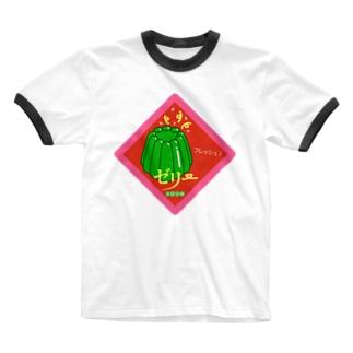 メロンゼリー Ringer T-shirts