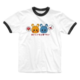 おいしいもん食べたい Ringer T-shirts