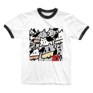 3密の牛 Ringer T-shirts