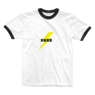 木の木のライトフライ Ringer T-shirts